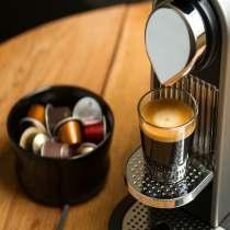 Кофе натуральный в капсулах